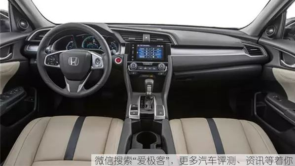 2016-loving geeks live coverage of the Beijing auto show Honda's new civic
